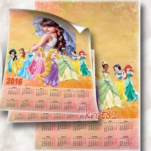 Детский календарь на 2016 год – Сказочные девочки