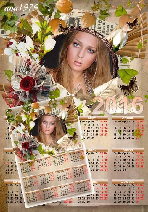 Календарь для фотошопа – Река времени