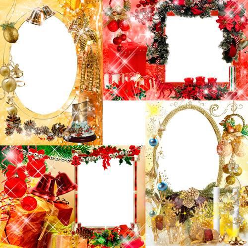 Рамки для фотошопа  - С Новым годом!