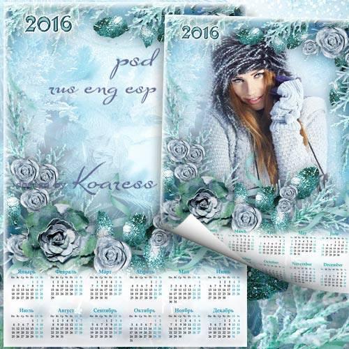 Романтический календарь с рамкой для фотошопа на 2016 год - Мороз стекло ра ...