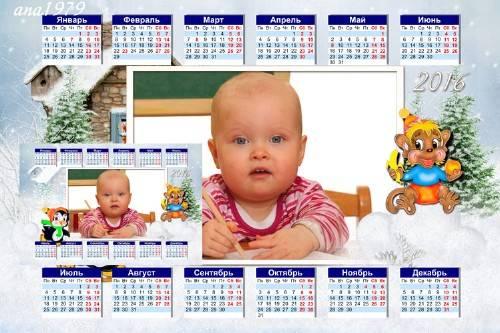 Календарь для фотошопа – С обезьянкой будем мы дружить
