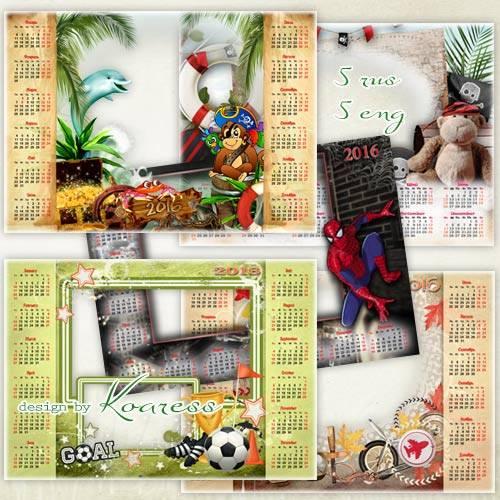 Детские png календари с фоторамками на 2016 год - Мир моих увлечений