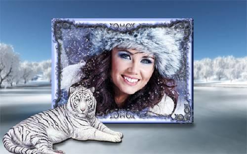 Рамка для фотографии - Зима и белый тигр