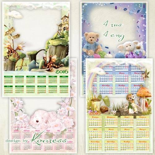 Детские png календари на 2016 год с рамками для фотошопа - В сказочной стра ...