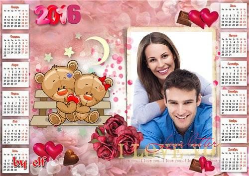 Романтический календарь 2016 - Дари тепло, пока ты дышишь