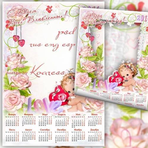 Романтический календарь-рамка для фотошопа с ангелом - С Днем Святого Вален ...