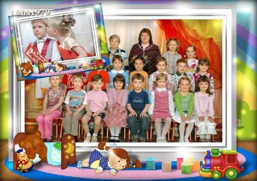 Рамка для фотошопа – Детский садик