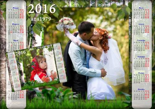 Календарь для фотошопа на 2016 год - Березы