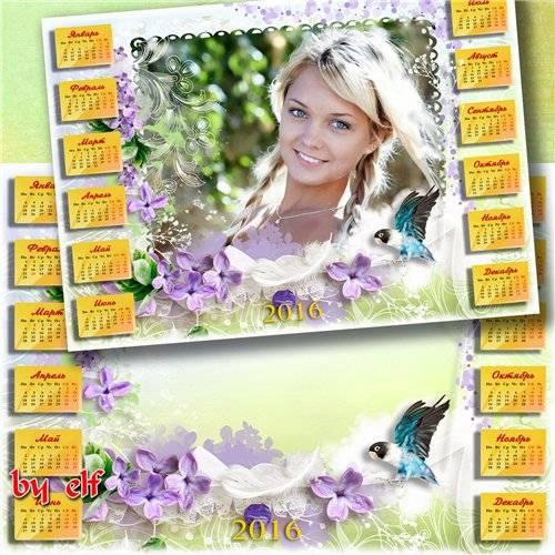 Весенный календарь 2016 с вырезом для фото - Весна, весна! Как воздух чист