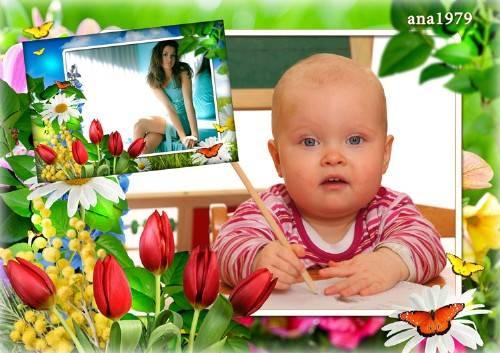 Рамка для фотошопа - Твои глаза любимые, родные