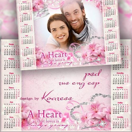 Романтический календарь-рамка для фото на 2016 с нежными цветами - Любящее  ...