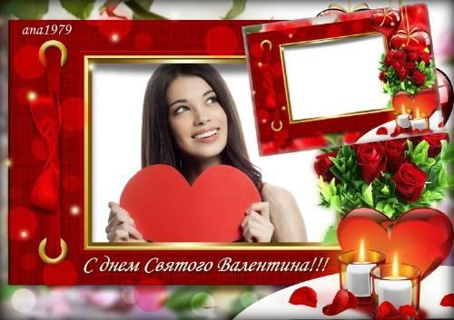Рамка для фотошопа – С днем Св. Валентина