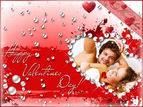 Романтическая рамка для фотошопа - Праздник влюбленных