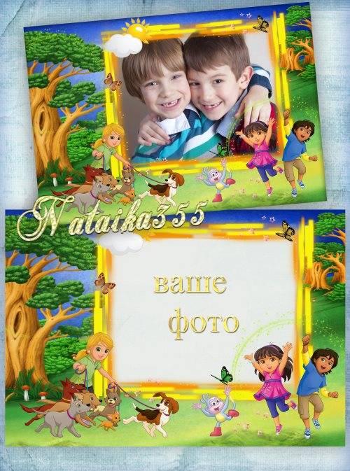 Рамка для детского фото - Мы идем лесной дорогой