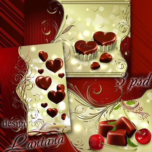 Многослойные фоны - Шоколадное сердце