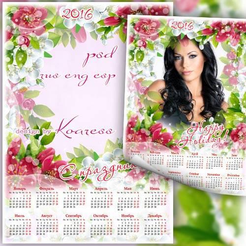 Весенний календарь-рамка на 2016 - Цветущий сад