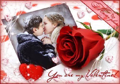 Рамка романтическая для фотошопа - Ты мой Валентин