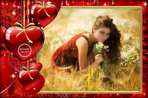 Рамка для фотошопа – Для тебя моя любовь