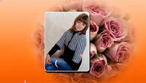 Романтический проект для ProShow Producer - С днем рождения милая