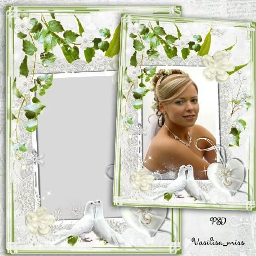 Свадебная рамка - Голубиная нежность