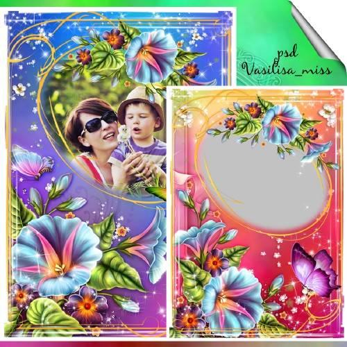 Рамка с цветами для фотошопа - Поле цветов с ароматом манящим