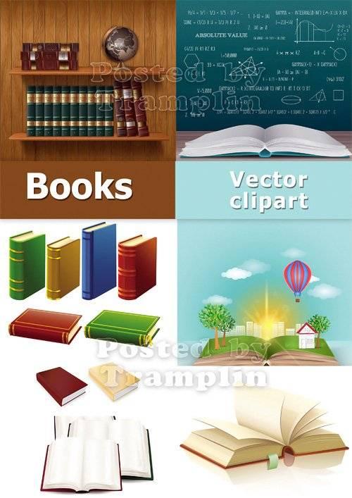 Книги – векторный клипарт