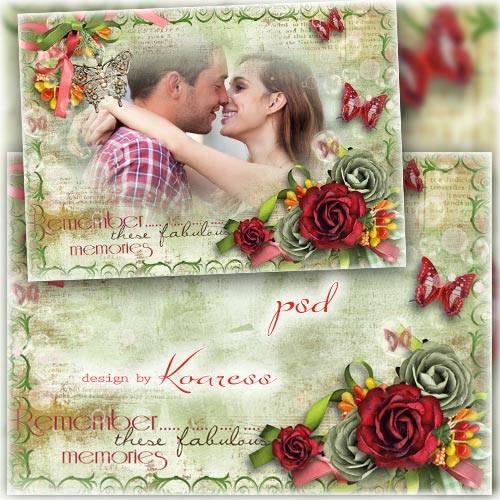 Романтическая винтажная рамка для фото - Восхитительные моменты