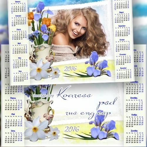 Календарь-рамка для фото - Ирисы