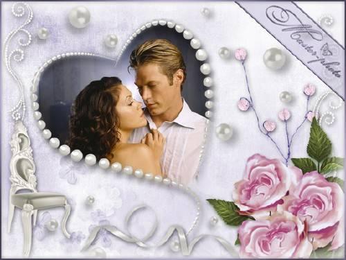 Романтическая рамка для фотошопа - Жемчужная любовь