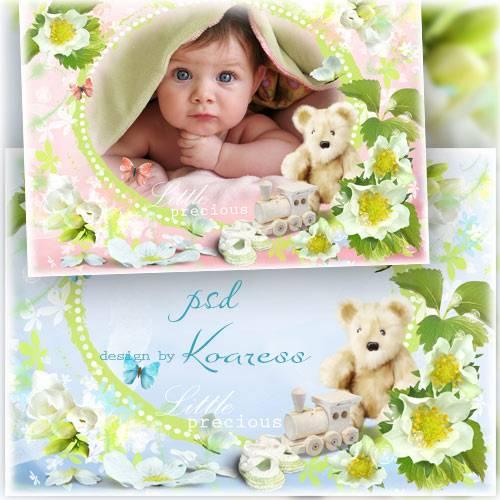 Детская фоторамка - Мое маленькое чудо