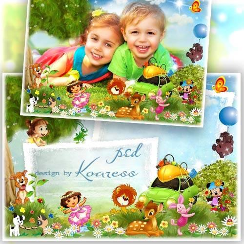 Детская фоторамка -  Наш пикник веселый