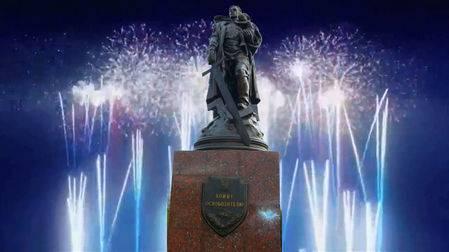 Футаж - День Победы