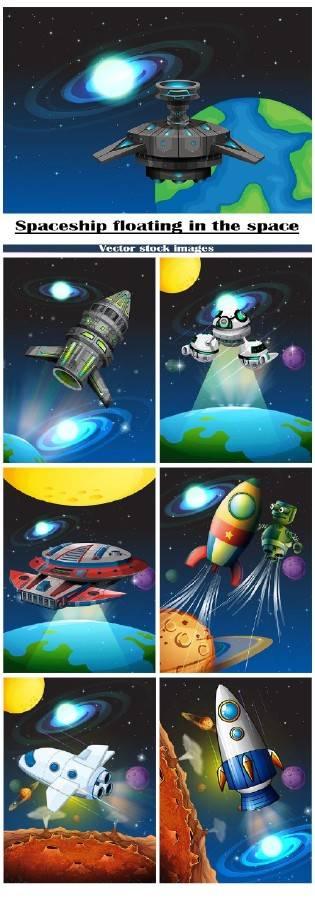 Космические корабли плавающие в космосе