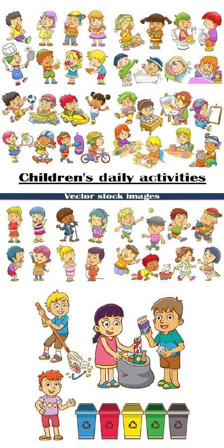 Ежедневные детские занятия