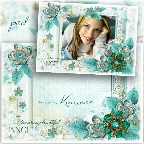Романтическая фоторамка с цветами и ювелирными украшениями
