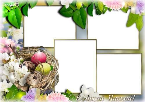 Рамка для фотошопа - Христос воскрес