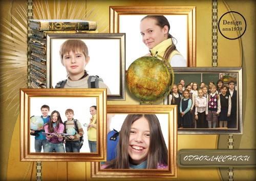 Рамка для фотошопа – Одноклассники