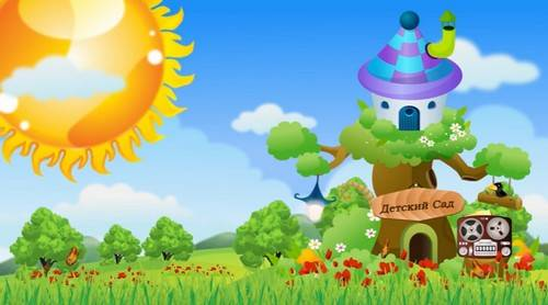 Видео футаж - Детский сад