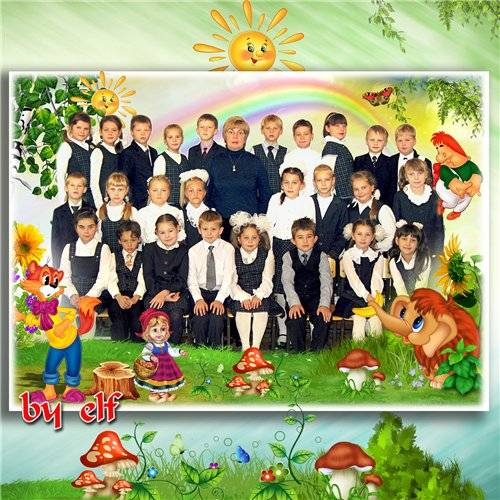 Детская рамка для фото группы - Детсад наш самый лучший