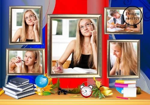 Рамка для фотошопа - Сегодня в школах настежь дверь