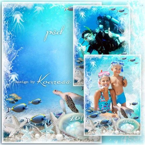 Фоторамка - Дайвинг в океане