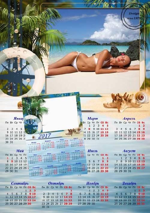 Календарь для фотошопа - Отдых