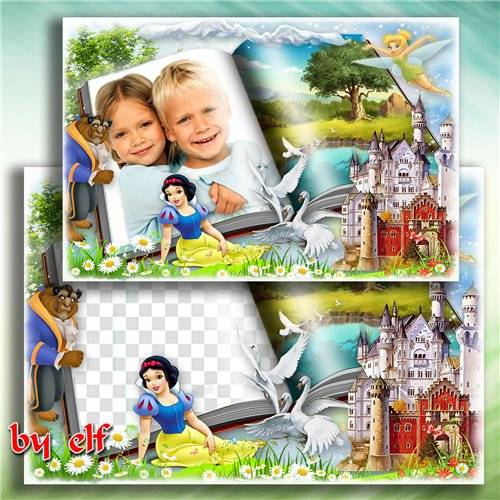 Детская рамка - Любимые сказки