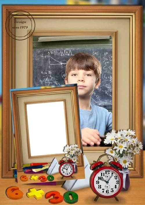 Рамка для фотошопа – И снова звенит школьный звонок