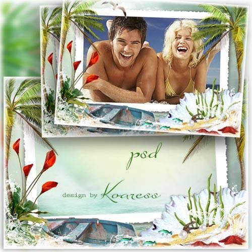 Романтическая рамка для фотошопа - Берег моря