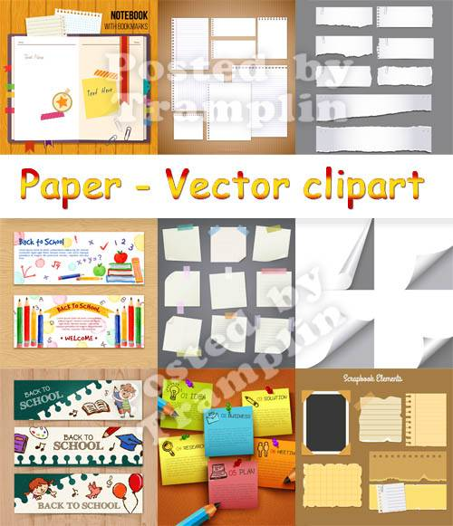 Бумага, листы - Школьный векторный клипарт