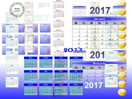 Календарная сетка на 2017 год в psd png форматах