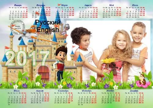 Календарь для фотошопа – Немного сказки