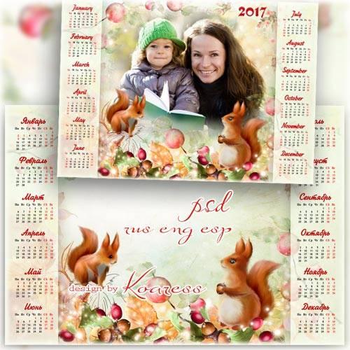 Детский календарь на 2017 год с рамкой для фотошопа - Рыженькие белочки