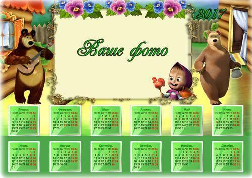 Детский календарь с рамкой для фото - Маша и медведь